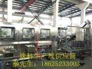 QGF-张家港桶装水生产线厂家直销