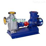 污水高吸程自吸泵100ZX100-40 大功率冲压耐蚀自吸自吸污水泵