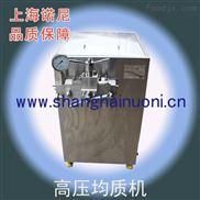 上海诺尼专业生产高压均质机 价格优惠