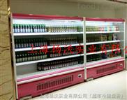 上海超市风幕柜