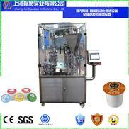上海厂家直销豆奶灌装封口机