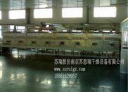 钴酸锂微波干燥机