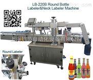 果汁饮料异形瓶子多面不干胶标签贴标机