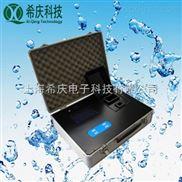 XZ-0113多参数水质测定仪