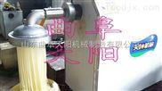 電熱自熟粉干機,米漿榨粉機