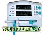 双通道注射泵TDJZB-1800D 非医用