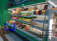 上海夏酷冷藏柜、保鲜柜、水果柜、超市保鲜柜、商超冷柜
