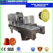 上海優質廠家專業生產全自動液體灌裝封口機