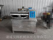 ZB-40-肉制品加工多功能斬拌機 豬肉多功能斬拌機