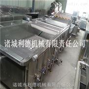 供应黄豆芽清洗机 多功能清洗设备