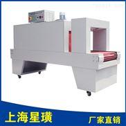 上海星璜PE收缩包装机