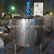 导热油电加热搅拌罐