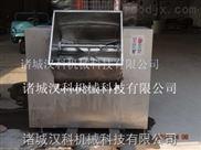 BX-150-肉丸类普通绞肉机 蔬菜丸子普通搅拌机