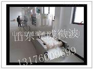供应中药材微波干燥杀菌设备
