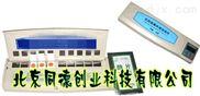 農藥殘毒快速檢測儀TD-KSJ-4A