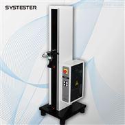 电化铝剥离力测试仪,剥离强度测试仪