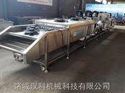 厂家供应不锈钢网带式果蔬加工翻转式风干机