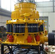 上海弹簧圆锥破碎机PYD-900