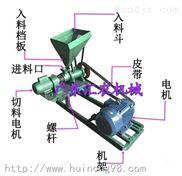 供应厂家直销大中小型饲料膨化机、颗粒饲料膨化机