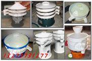 新乡塑料振动筛生产厂家