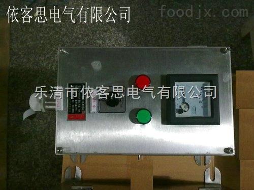 优质304不锈钢FZC-G-A3D3B1K3防水防尘防腐操作柱/不锈钢操作柱