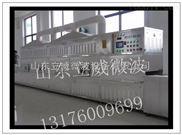 LW-50KWCGA-豆制品微波烘干杀菌设备