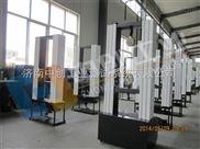 電纜支架彎曲強度測試機功能、電纜支架抗壓強度試驗機廠