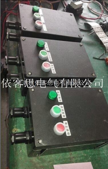FQC-12A防水防尘防腐电磁启动器价格