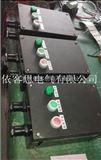 FQC-12AFQC-12A防水防尘防腐电磁启动器价格