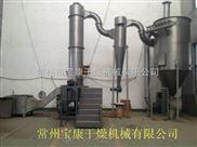 XSG-XSG系列旋转闪蒸干燥机