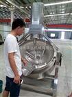 供应200L-500L高粘度搅拌锅行星搅拌夹层锅