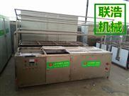 油皮腐竹机生产线厂家/酒店专用腐竹油皮机价格