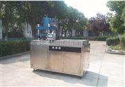 RDJX-150吨液压压片机 陶瓷压片机 粉末压片机