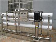 瓶装纯净水必备过滤设备反渗透设备