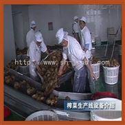 C158-供应榨菜生产线