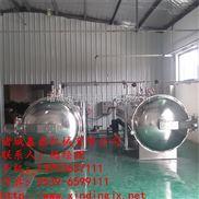 XD-151-臥式殺菌鍋生產哪里Z專業山東諸城鑫鼎機械