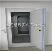 上海双温冷库厂家