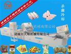 厂家生产直销肉食品加工设备(猪脚鸡爪鸭脖加工设备)