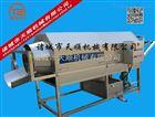 TSXG-30高效去污滚筒洗袋机生产厂家  食品包装袋专业清洗机