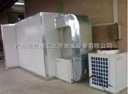 食品热泵干燥机