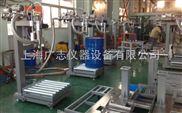 GZM-200L-200升灌装机价格_全自动液体灌装线_液体定量灌装机_上海广志仪器设备有限公司