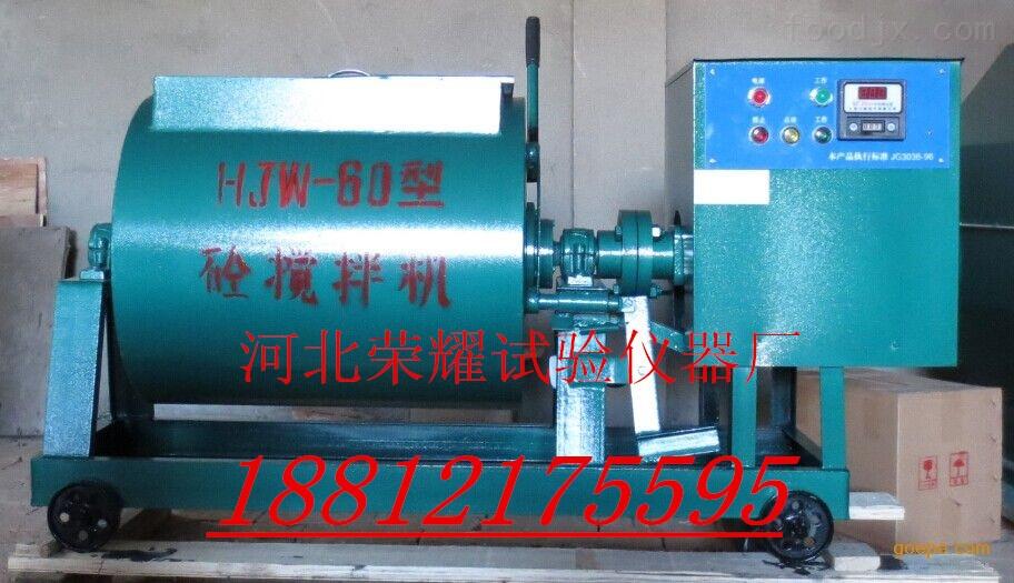 芜湖混凝土单卧轴搅拌机,强制式单卧轴混凝土搅拌机