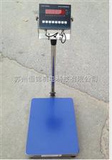 TCS苏州朗科防爆电子秤150公斤、XK3150-EX防爆电子称
