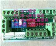 PT-3D-J,PT-2D-J-電動閥門控制模塊