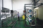 纯净水净化设备