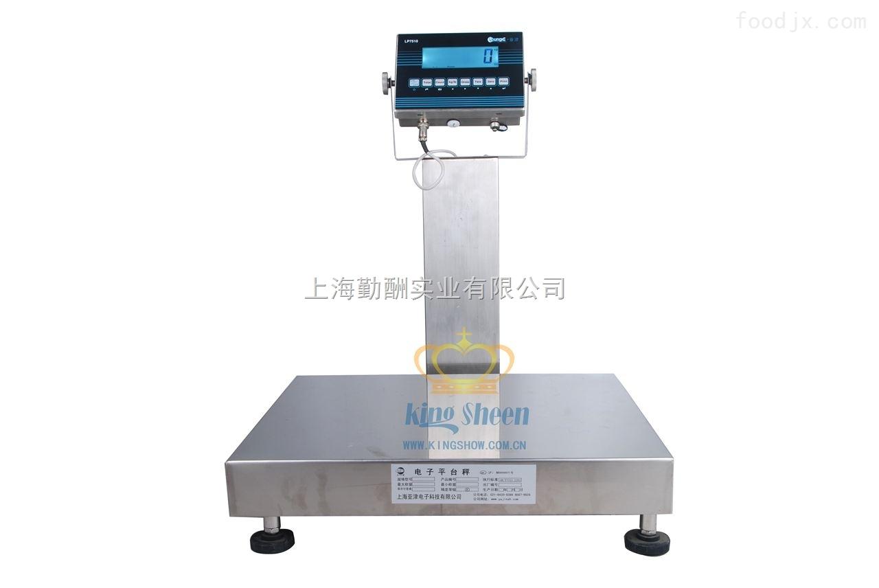 tcs-B不锈钢电子台秤(中型),电子台秤性能稳定操作简单