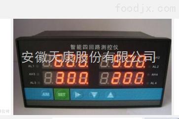 SWP-C803-01-23-HL智能控制仪