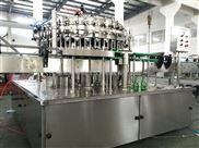 DCGF-瓶裝鹽汽水生產線