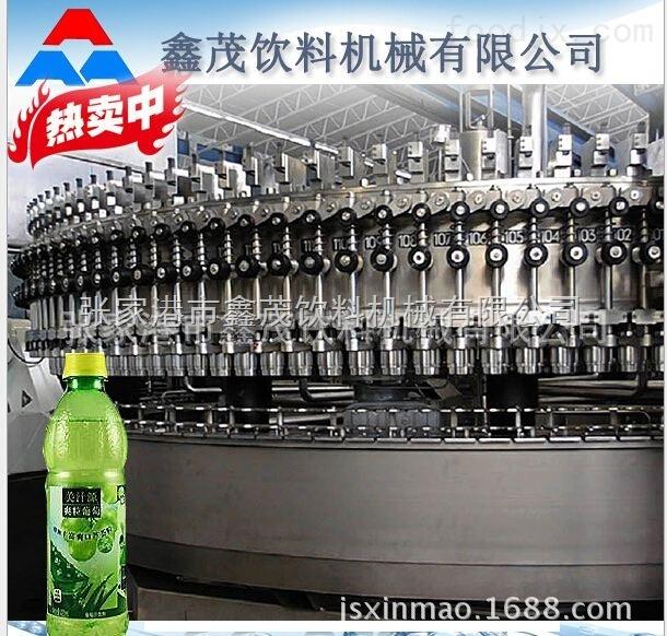 山楂 芒果 桃子果汁饮料生产加工设备