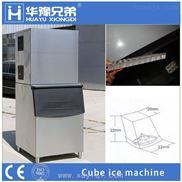 制冰機廠家直銷,冰熊制冰機